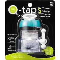 CRETACK 净水 水龙头 Q-TAP 淋浴 替换 节水 过滤 蓝色