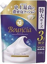 [大容量]Bouncia沐浴露 替換裝1240毫升