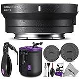 Sigma MC-11 固定转换器镜头适配器(Sigma EF 安装镜头至索尼 E 相机)带基础照片套装
