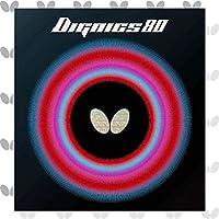 蝴蝶(Butterfly) 乒乓球 橡胶 迪格尼克斯 80 里侧柔软 延展 06050