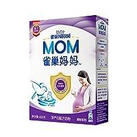 雀巢 Nestle 妈妈孕产妇营养配方奶粉 400g 盒装 (孕期哺乳期适用 )