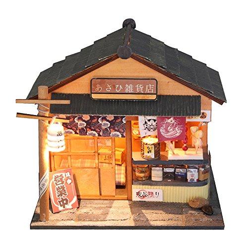 弘达diy小屋朝阳杂货店手工制作房子模型拼别墅筑别墅玩具带防尘罩 d