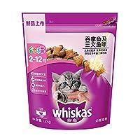 Whiskas伟嘉幼猫猫粮吞拿鱼及三文鱼味1.2kg