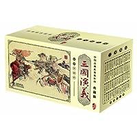 三国演义典藏版(全60册)