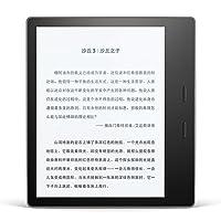 亚马逊 全新Kindle Oasis 电子书阅读器 电纸书阅读器 电子书墨水屏 7英寸WIFI 银灰色8G 顺丰发货 可开专票