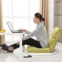 日式单人简约懒人沙发 大号可折叠榻榻米小沙发椅沙发床躺椅宿舍床上阳台电脑靠背椅子 (果绿)
