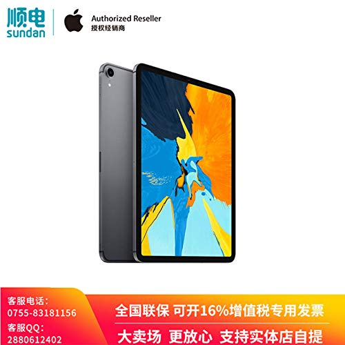 2018年新款iPad ProApple iPad Pro 平板电脑 2018年新款 11英寸 MTXN2CH/A(64GB WLAN版 全面屏 A12X仿生芯片 Face ID)深空灰色 顺丰发货 含税带票 可开16% 专票