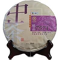 中茶 普洱茶 熟茶 茶饼 2016年 精品7571 357克