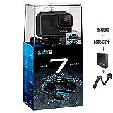 GoPro hero7 Black/GoPro7运动相机水下潜水 4K户外直播防水运动摄像机 附送Aisying清洁套装 (官方标配+64G卡+包+原装电池+原装三项自拍杆)