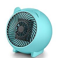 可爱卡通迷你暖风机 桌面小型取暖器家用电暖器 (蓝色)