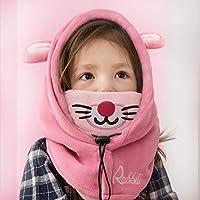 动物套头防风帽 护颈套头连帽 儿童帽子 冬天护耳帽 宝宝帽子 (粉色防风帽, M码(4-12岁))