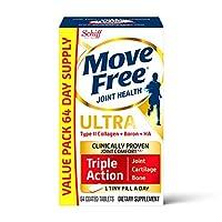 Schiff II型膠原蛋白,硼和HA 三合一維生素片  Move Free(1瓶64粒)一天1小片