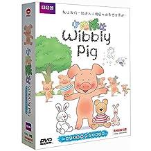 {正版}BBC 小猪威比13DVD光盘 幼儿童早教学英文视频 原版英语动画片dvd光碟片儿童片{鹤鸣景天音像店}