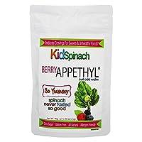 ProSpinach - Appethyl KidSpinach莓果 - 90克