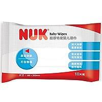 德国NUK超柔特柔婴儿湿巾10片单包 便携装