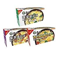 subo苏伯 3盒套餐 30人份冻干即食早餐 速食蔬菜食品代餐蛋花汤