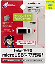 CYBER ・ microUSB-TypeC转换器 ( SWITCH 用) 黑色 - Switch