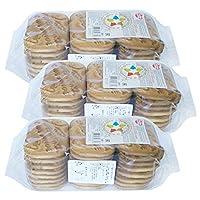 3袋 甜蜜农庄 俄罗斯进口 饼干 早餐饼干 休闲零食 (麦香牛奶饼干 380g/袋)