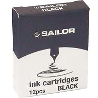 水手水手盒 - 黑色(12 件套) 1 件套