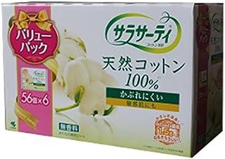 小林制藥Sarasaty系列 棉100 衛生護墊 無香料 112個 336個