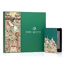 Kindle X 敦煌研究院联名礼盒,包含全新Kindle Paperwhite电子书阅读器 8GB、敦煌研究院定制保护套、《解读敦煌(套装共11册)》电子书及定制包装礼盒,反弹琵琶