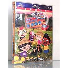 迪士尼DVD动画电影 小爱因斯坦:非洲探索 DVD碟片儿童光盘 中英双语