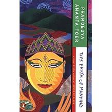 This Earth of Mankind (Buru Quartet Book 1) (English Edition)