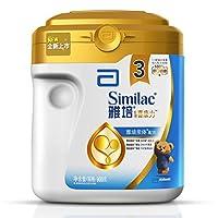 雅培(Abbott)奶粉经典恩美力幼儿配方奶粉 3段950克