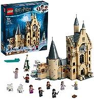 LEGO Harry Potter 和火杯 - 霍格沃茨钟塔(75948),套装