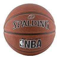Spalding 76052 篮球