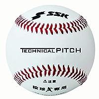 SSK 科技球杆 TP001 硬式棒球 9轴传感器内置球 投球数据解析 支持蓝牙4.1蓝牙 TP001 SSKTECHNICALPITCH