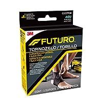 Futuro Infinity 超贴合护踝,可调节