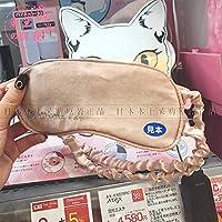 日本猫咪眼罩atex AX-KX511便携式充电加热睡眠接口眼罩代写卡片粉红色