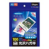 NAKABAYASHI 喷墨印刷纸 光泽明信片 光泽厚 明信片 185g/m2 100枚入り