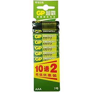 GP超霸 7号电池七号高能AAA干电池 10节送2节