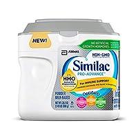 雅培Abbott (Similac) HMO 心美力金盾1段婴儿 0-12个月 母乳低聚糖658g美国原装【跨境自营】