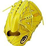 asics(亚瑟士) 硬式 棒球用 手套 投手 3121A179