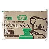 Yako 烤箱陶土 (过滤) 1kg
