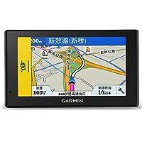 【官方旗舰店】GARMIN 佳明 DriveAssist50 车载整合式导航行车记录仪一体机 多功能GPS国外美国欧洲自驾导航仪 官方标配