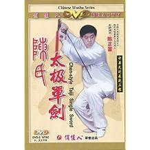 陈氏太极单剑