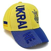 """高端帽 """" 国家 OF 欧洲帽子系列 """" 刺绣可调节定型棒球帽"""
