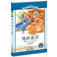 新课标小学语文阅读丛书•第2辑:格林童话(彩绘注音版)