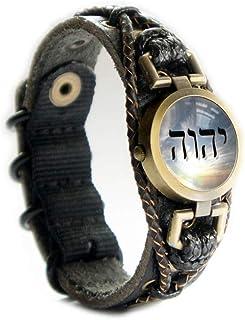Deuteronomy 6:5 手链 - 爱主你的上帝 - 弥赛克,耶修,圣经手链