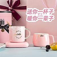 【享受这一刻】恒温暖暖杯PINK杯少女暖心杯创意生日礼物办公加热杯垫55度杯 (女神款(320ml))