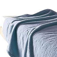 "cecile ""躺着时舒服""蓬松微毛毯 复古蓝色 シングル(140×210cm) CY-575"