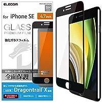 Elecom宜丽客 iPhone SE(20款)保护膜 钢化玻璃 *保护 [采用3DPET镜框防止角裂] 减震 PM-A19AFLGFRDTB