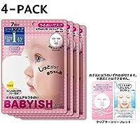 【Amazon.co.jp限定】KOSE Clear Turn 婴儿般滋润面膜 7次份量 4P+宣传手册