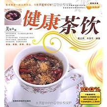 健康茶饮 (健康美味DIY丛书)