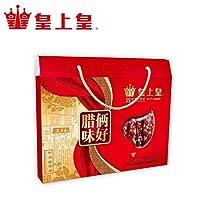 皇上皇 俩好腊味礼盒800g 广东式香肠腊肉腊肠送礼品特产