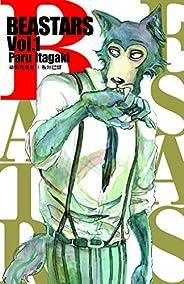 BEASTARS 动物狂想曲(卷1) (豆瓣9.1分,近5w人评论,日本新锐漫画家板垣巴留的经典作品,一部动物版青春人性剧!一部你看了就会爱上的人气漫画!)